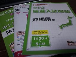 KC3X0060.jpg