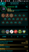 ingress_screen.png